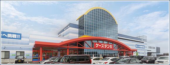 ケーズデンキ女池インター本店