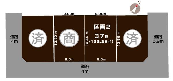 新潟市江南区亀田中島の【土地《全4区画》】不動産情報(建物プラン提案付)